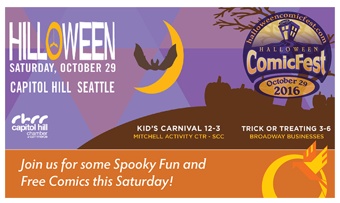 Halloween Comic Fest 2016 Header
